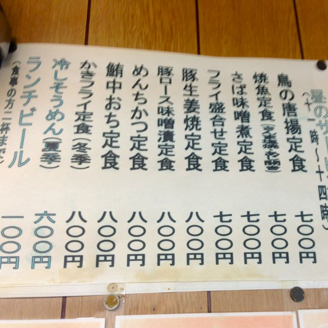 24時間営業のザ・大衆居酒屋@新橋駅前